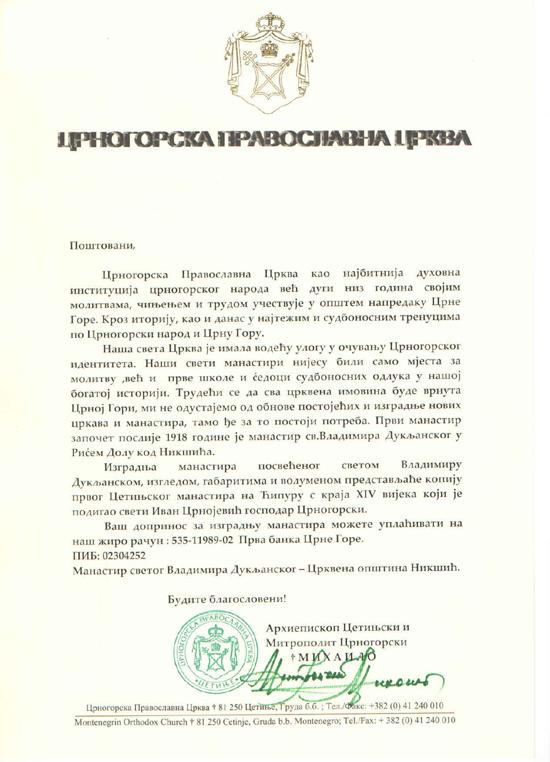 http://www.montenegro.org.au/aucpc1.jpg